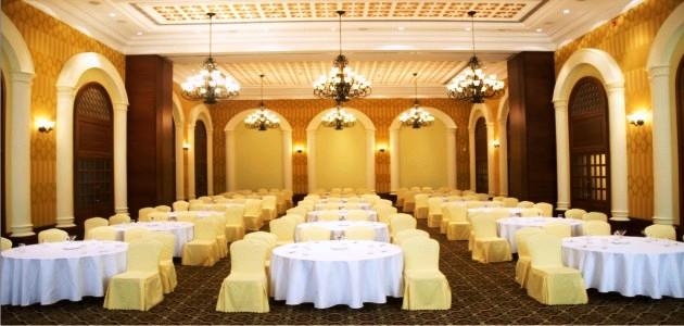 Lisboa - Banquet Hall