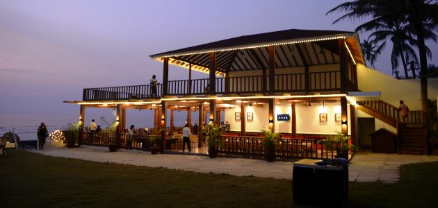 La Cabana Bar