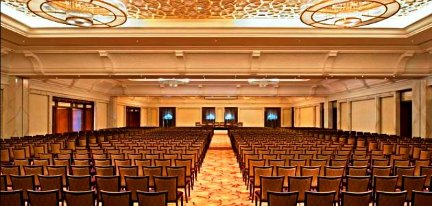 Theatre Style Seating at The Grand Ballroom
